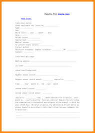 Resume Download Free 100 Blank Resume Form Download Manager Resume 51