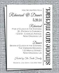 You Re Invited Template Word You Are Cordially Invited
