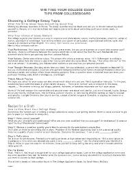 Essay Sample College Admission Essays Example General Stuff