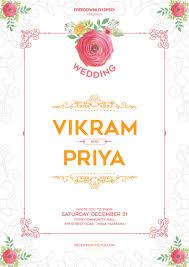 Free Download Wedding Invitation Templates Wedding Invitation Template Download Freedownloadpsd Com