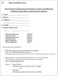 sponsorship forms for fundraising sponsorship form template