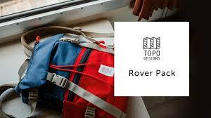 Topo Designs Topo Rover Pack
