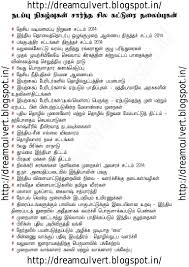 essays on latest topics current issues essays topics tamil buy  essays on latest topics