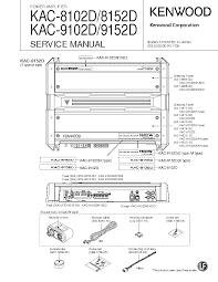 kenwood kac 8102d 8152d 9102d 9152d sm service manual free Kenwood Kac 9102d Wiring Diagram kenwood kac 8102d 8152d 9102d 9152d sm service manual (1st page) kenwood kac-9102d wiring diagram
