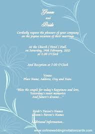 Free Email Invite Templates E Invitations Wedding Invitation Indian