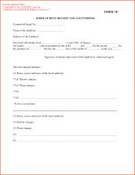 House Rental Receipt Format Customer Receipt Template