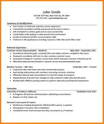 8 Resume For No Experience Self Introduce
