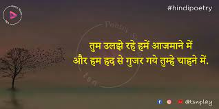 sad love shayari with image romantic