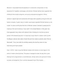 commemorative anniversary speech michael jackson sample paper ess 3