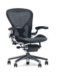Spectacular Herman Miller Aeron Chair Ebay D67 In Amazing ...