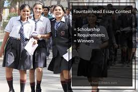 fountainhead essay contest scholarship schools chekrs  fountainhead essay contest scholarship 2018 schools chekrs com fountainhead