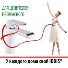 <b>Акриловая ванна RAVAK</b> купить в Санкт-Петербурге. Описание ...