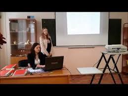 Дипломный доклад примеры  Дипломный доклад примеры