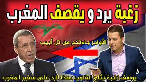 إعلامي جزائري يقصف نظام المغرب و يرد على إستفزاز السفير بخصوص منطقة القبائل  بالطريقة رائعة - YouTube