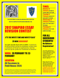 ut news blog archive shapiro essay revision contest  shapiro essay revision contest offers prizes to student writers 2017 shapiro essay revision contest poster and flyer pdf use this page 001 1