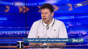 رضا عبد العال: حمزة المثلوثي طور نفسه الفترة الأخيرة ولكن مش ده المحترف  اللي يلعب في الزمالك - فيديو Dailymotion
