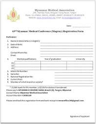 Conference Registration Form | Myanmar Medical Association (Mma)