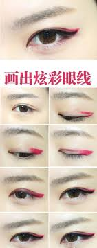 super cute pink eyeliner korean style makeup chinese makeup tutorial