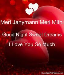 meri janymann meri mithi good night