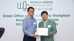 Office Award