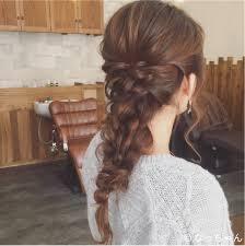 まとめ髪で魅せるロングヘアスタイルでイマドキに Hair