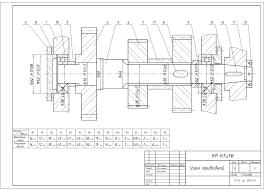 Готовые курсовые проекты по технологии машиностроения Скачать  Курсовой проект по нормированию размеров деталей допусков и посадок