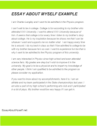 format myself essay example personable me and i about all  format myself essay example personable me and i about