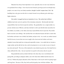 college entry essay examples sample college application essay  good college entrance essay bad college entry essay examples