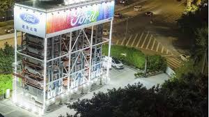 Smart Car Vending Machine Germany Stunning Alibaba And Ford Unveil Car Vending Machine In Guangzhou South