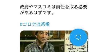 大橋 眞 教授
