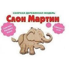 <b>Сборная модель</b> слон <b>Учитель</b> - купить , скидки, цена, отзывы ...