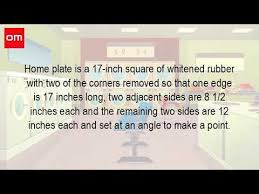 Size Of Home Plate What Is The Size Of Home Plate Youtube