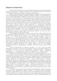Где купить диплом в москве Итак в нем необходимо написать свои персональные данные и всю необходимую информацию тему дипломной работы и отметки
