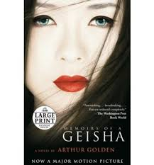 memoirs of a geisha essay quotes memoirs of a geisha essay silicon valley installation company memoirs of a geisha essay silicon valley installation company