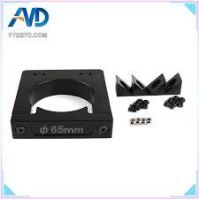 CNC Router Add On Mouting kit <b>Diameter 52mm</b> 65mm 71mm ...