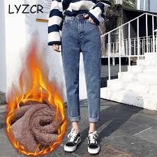 <b>Harem Jeans</b> for Woman High Waist Spring Women Loose <b>Vintage</b> ...