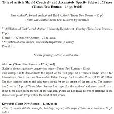 call for papers sudlic sudlic2014 abstract guidance sudlic2014 abstract format