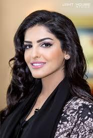 Hasil gambar untuk AMeerah Al Taweel