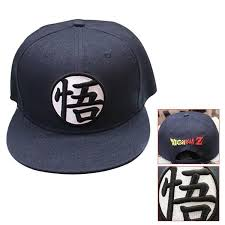 Dragon Ball Cool Black Goku Hip Hop Snapback Hat Cap \u2014 Saiyan Stuff