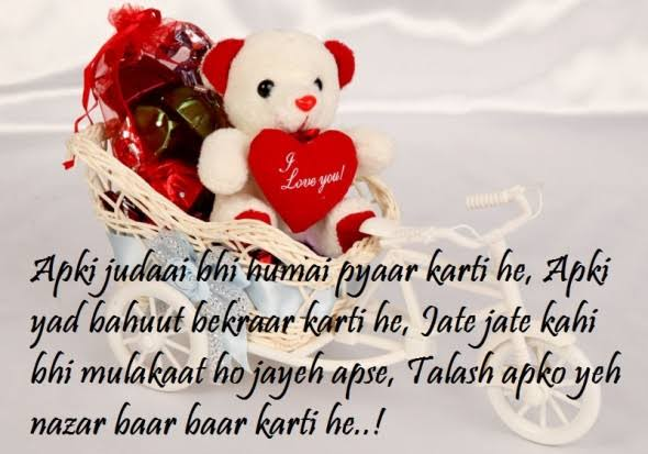 romantic quotes for boyfriend in hindi