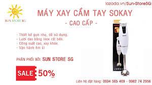 Sun Store SG] - Máy xay sinh tố cầm tay SOKANY Loại Cao Cấp - YouTube