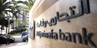 Atijari Wafa Banc Attijariwafa Bank Kenyan Wallstreet