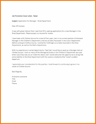 8 Promotion Letter Example Biology Resume