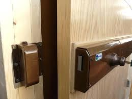 patio door locks bar large size of patio patio door bar lock picture sliding locks best patio door locks bar