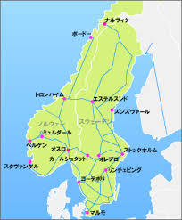 Image result for ノルウェー