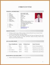 What Is A Cover Sheet For Resume Sample Cover Letter Resume Malaysia Granitestateartsmarket 62