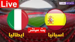 بث مباشر اسبانيا وايطاليا في دوري الامم الاوروبية - المستوى الاول