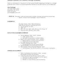 College Resume Examples For High School Seniors Beautiful Sample