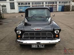 Chevy Small Pickup Truck – Atamu