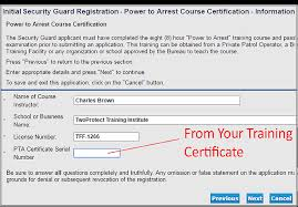 after waiting at least 5 business days you can check the status of your guard card application on the state s breeze